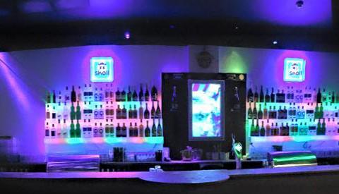 Boite de nuit de Ploermel le Lodge 13
